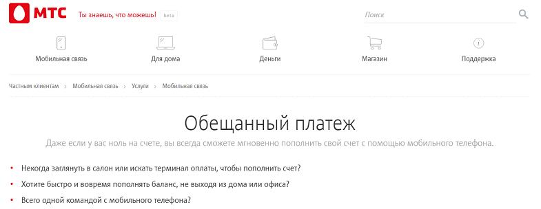 московский кредитный банк курск адреса